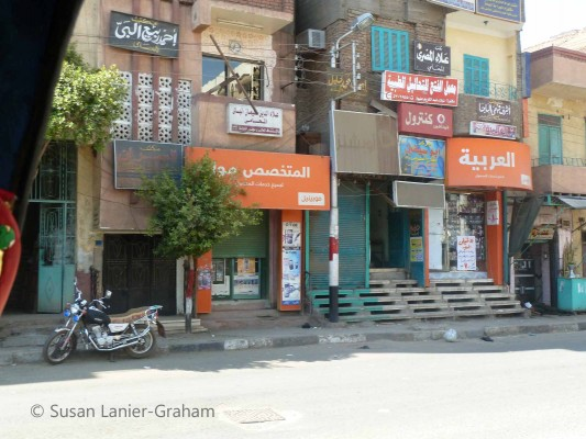 Streets of Edfu